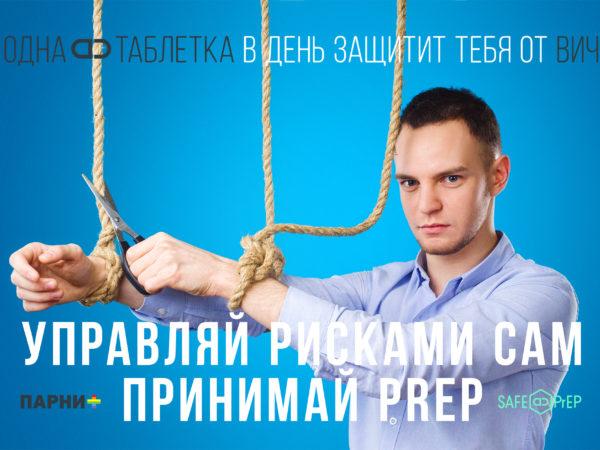 доконтактную