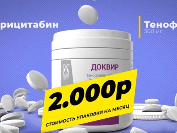 препарат доквир